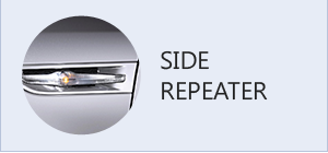 SIDE REPEATER