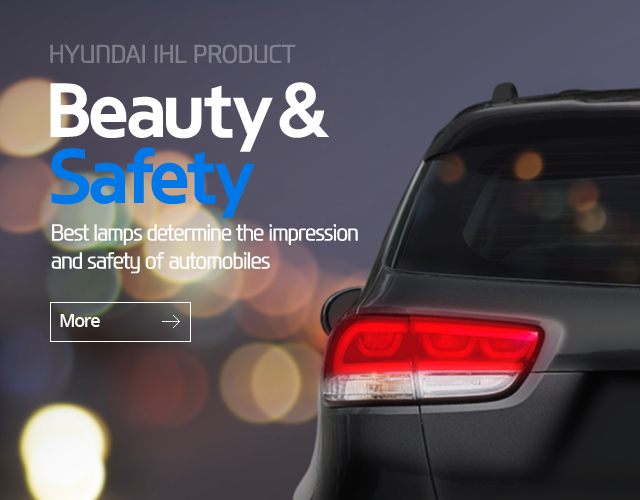 [HYUNDAI IHL Product] Beauty & Safety - Best lamps determine the impression and safety of automobiles / more